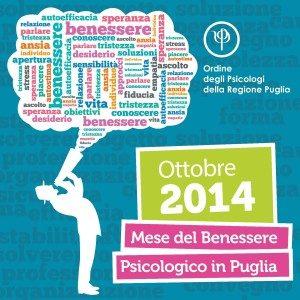 logo Mese Benessere Psicologico 2014
