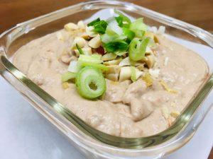 Cajun Kidney Bohnen Hummus mit Chili und Erdnüssen