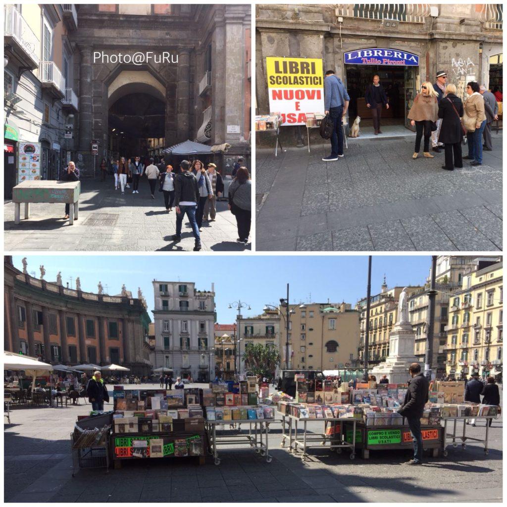 Librerie piazza Dante Napoli