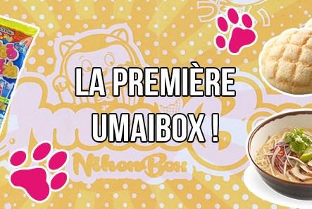 la première umaibox juillet 2016