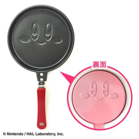 Poêle cuisine Kirby