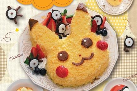 pokemon cuisine