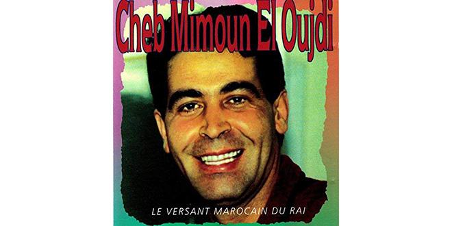 Décès du célèbre Mimoun El Oujdi