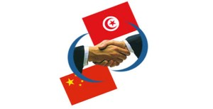 Tunisie - Chine