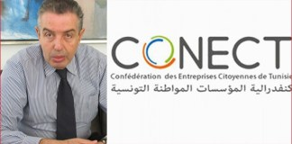 Conect Gouvernement