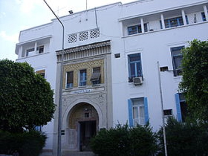 Ministere_education_tunisie