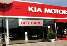 KIA City-Cars-490x245