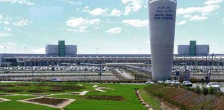 Air Algérie Aéroport international Houari Boumediene L'Economiste Maghrébin