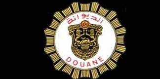 douaniers