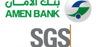 Amen-Bank-SGS-L-Economiste-Maghrebin
