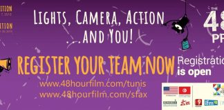 48hfp-the 48 hour film project tunis