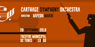 carthage symphony orchestra