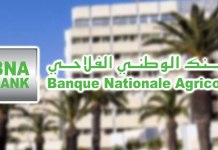 La Banque Nationale Agricole