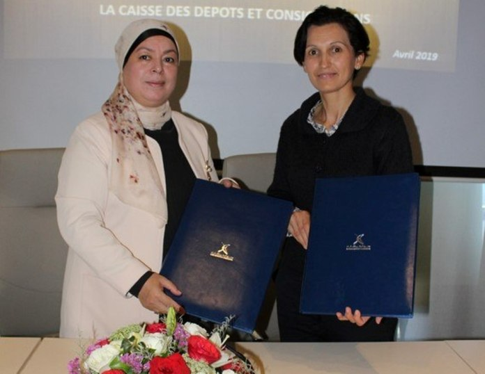 CDC Tunisie Signature Convention avec l'EPT