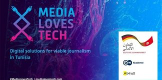 Media Loves Tech Journalisme Numérique Tunisie