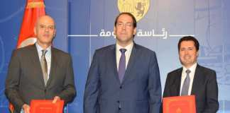 Eni - Tunisie Convention