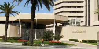 BCT Banques tunisiennes