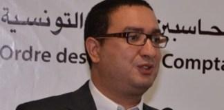 Anis Wahabi LF 2020 Tunisie