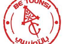artisanat-tunisien-be-tounsi-