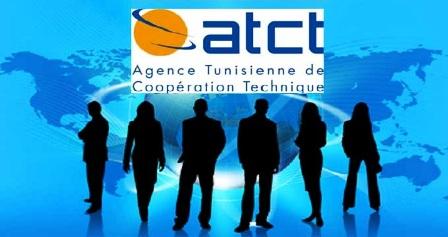 ATCT recrutement