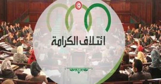 coalition-al karama-
