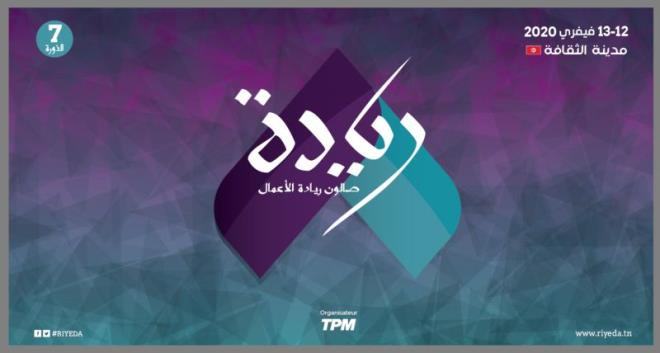 riyeda-startups-