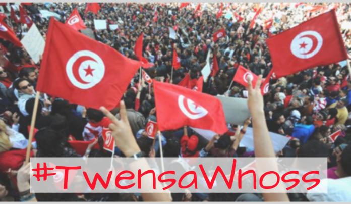 #TwensaWnoss