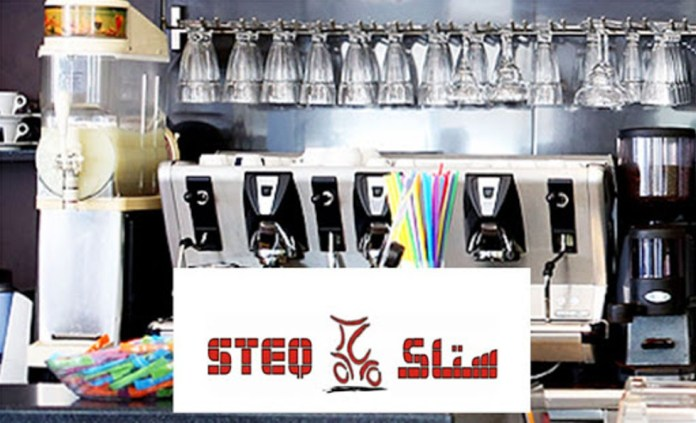 STEQ Arem Group Tunisie