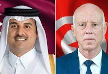 Emir du Qatar en visite officielle en Tunisie