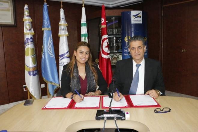 poste tunisienne-lycamobile tunisie-