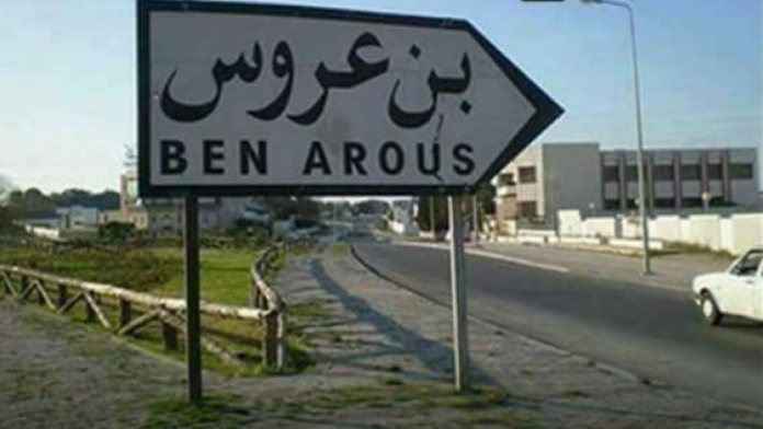 Ben Arous - Covid