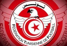 FTF clubs tunisiens