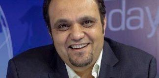 Mohamed Hedi Bchir