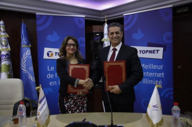 partenariat-topnet-post tunisienne-