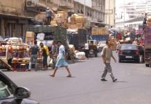 Secteur informel Maroc