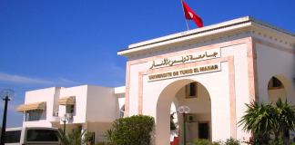Université Tunis Al-Manar applications
