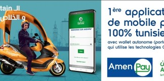Amen Bank - l'économiste maghrebin