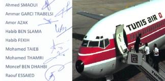 Appel Tunisair