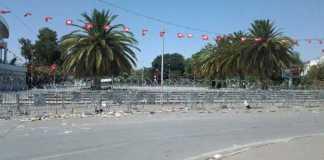 tourisme Place de Bardo ARP