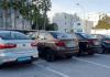 FTAV Location de voitures