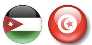 Tunisie Jordanie