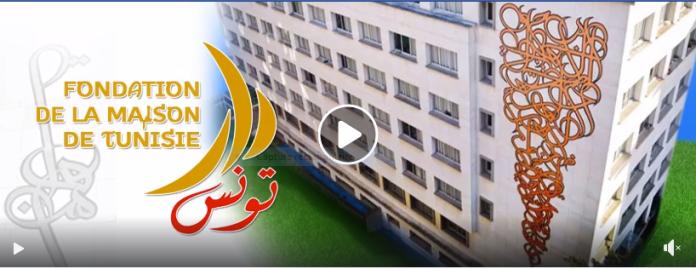 maison de Tunisie-étudiants tunisiens-