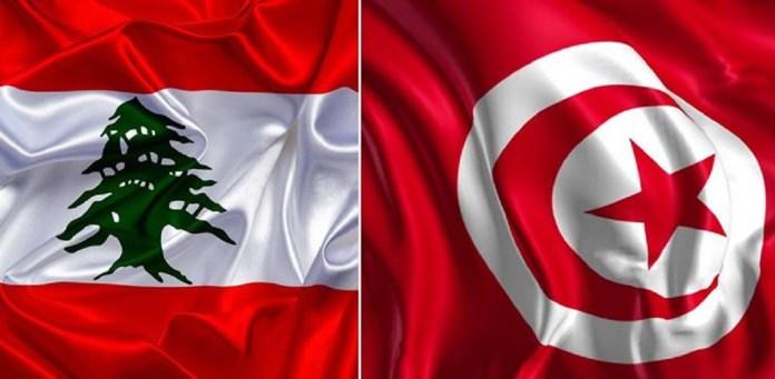 Tunisie Liban