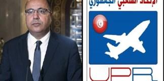 UPR Gouverneùent de compétences