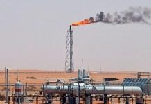 sociétés pétrolières Kamour