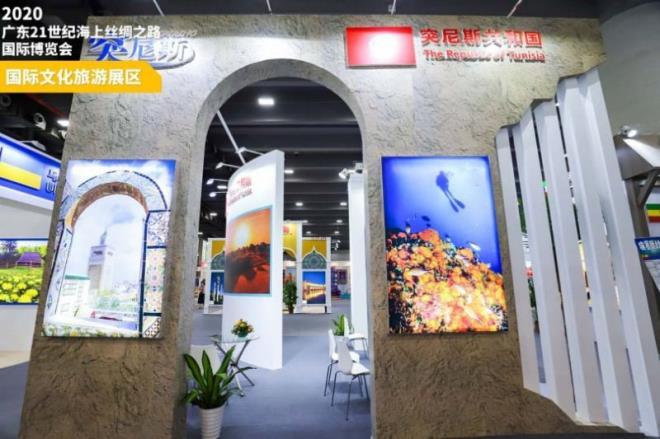 tunisie-salons-chine-