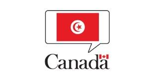 Canada francophonie