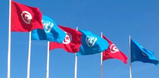 Tunisie Nations Unies