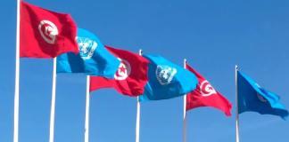 Tunisie Nations Unies