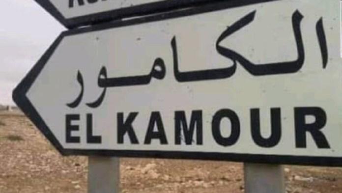 El Kamour